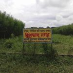 Land for Sale Argently